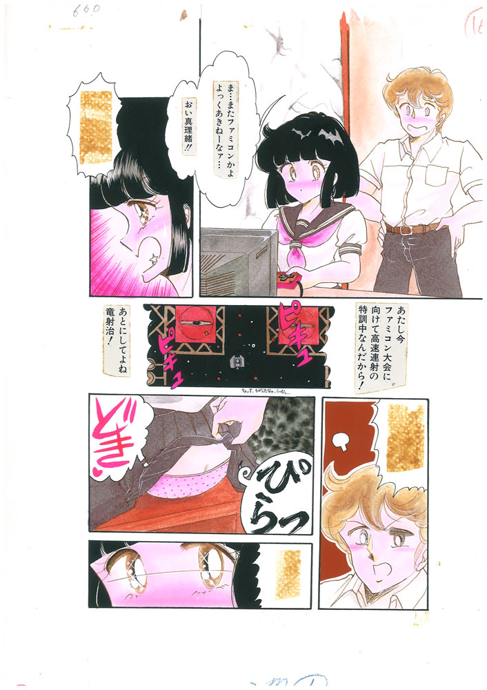 20150207-scan02